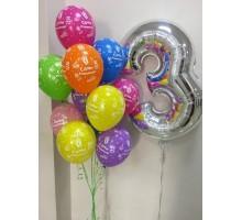 """Набор из шаров """"С днём рождения"""""""